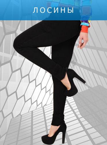 Категория женской одежды Лосины от SportWorld TM sportworld.com.ua